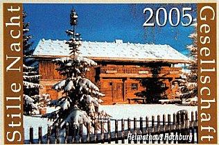 Silent Night Stamp 2005, Hochburg (Oberösterreich) © Stille Nacht Gesellschaft